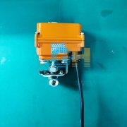 针型调节阀-电动针型调节阀 LJ993Y